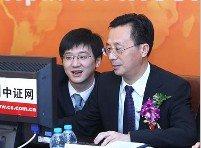 农行三农业务总监周清玉与网友交流