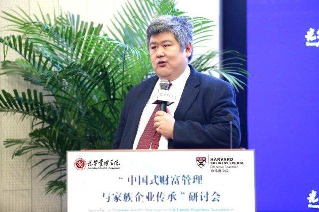 北大光华副院长金李:解决财富管理过度依赖房地产,高杠杆将迎刃而解