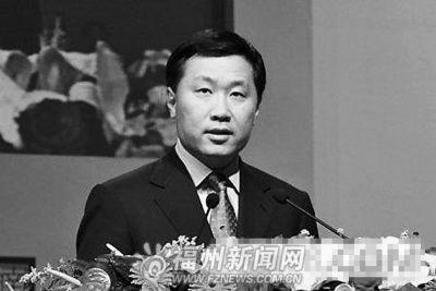证监会落马副主席姚刚被指与境外合谋做空中国股市