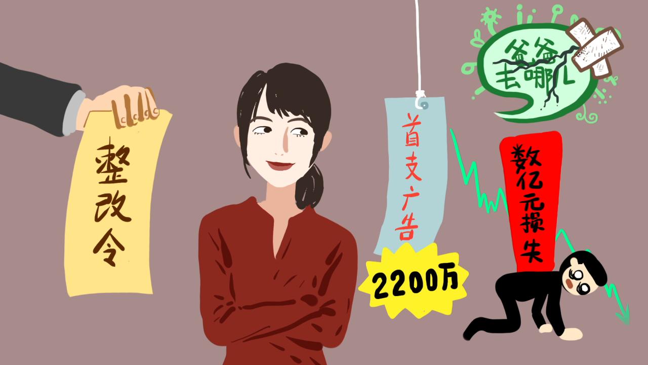 广电禁令背后的一大笔经济账