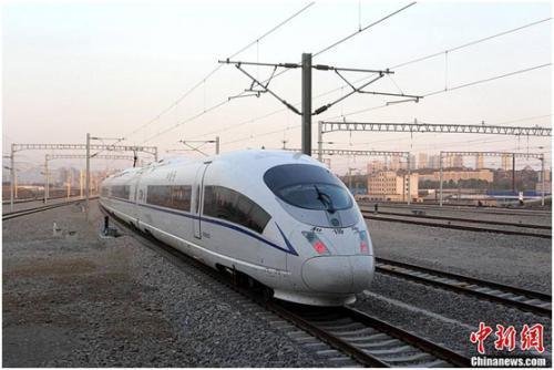 中国高铁首次跨省调价 你回家的票贵了吗?