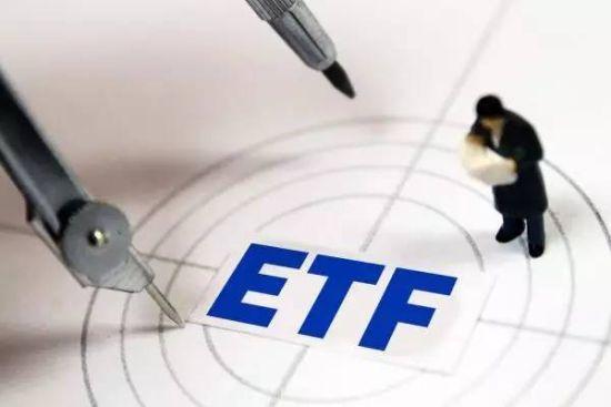 近200只偏股基金现大量净申购 蓝筹ETF最受欢迎