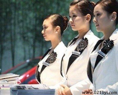 形象即修养上海礼仪公司 千瑟详解形象礼仪着装
