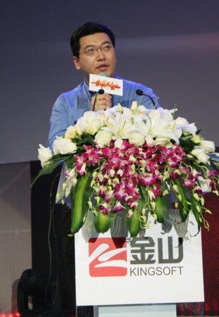 金山游戏总裁吴裔敏:不排除推出iPad等游戏