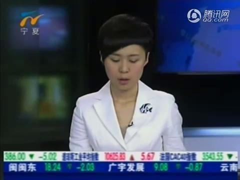 视频:国税总局表示将适当扩大消费税征收范围