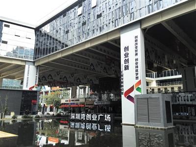 深圳湾创业广场随处可见创业创新标语。