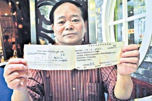市民24年前存2000预期收益22万 银行只付8400元