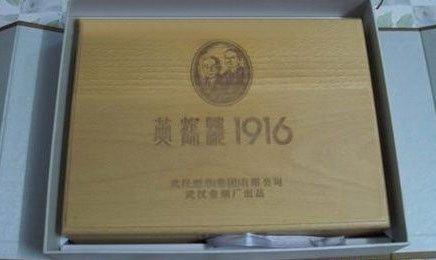 一盒10万美元 盘点世界上最昂贵的九种香烟(组图)