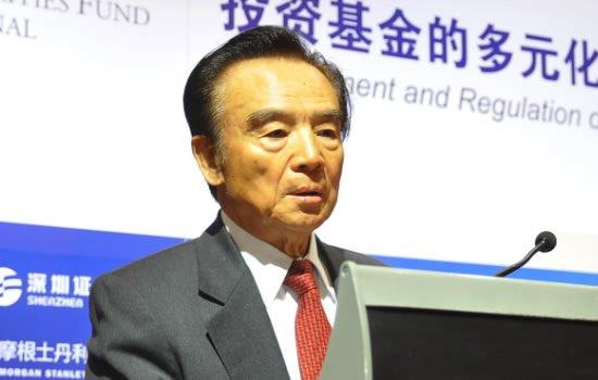 图文:中国证监会首任主席刘鸿儒