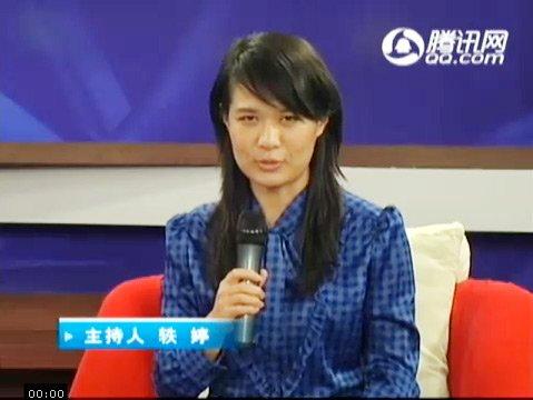 视频:大型纪录片《华尔街》导演组做客腾讯财经