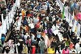 中国式青年就业危机