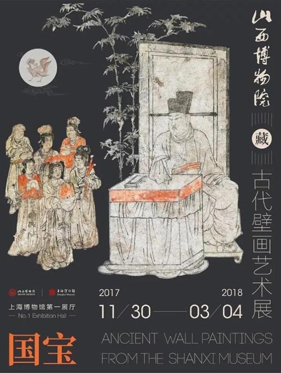 上海博物馆把南门拆了 只为迎接巨幅古代山西壁画