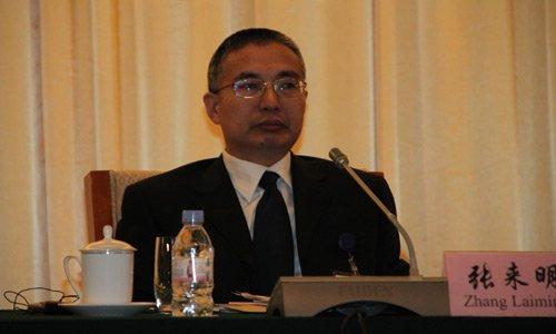 图文:国务院发展研究中心副主任张来明