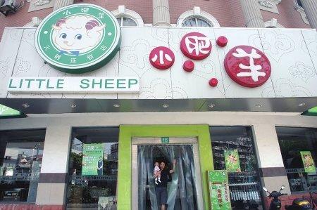"""百胜获批""""牵走""""小肥羊 """"火锅第一股""""将逐步退市"""