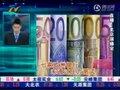 视频:七家银行未通过欧洲银行业压力测试