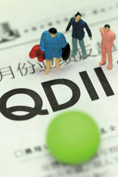 平均上涨4.17% 资源类产品表现优异QDII基金被