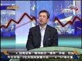 视频:《趋势追踪》沪指11月跌5.33% 保住2800