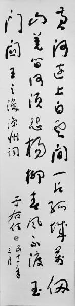 杨振宁将一段70年的友谊收藏入馆