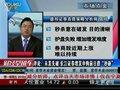 视频:长江证券增发前夜尾盘遭秒杀
