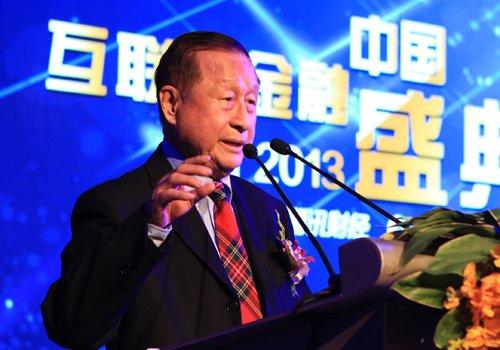 图文:中国经济体制改革研究会名誉会长高尚全
