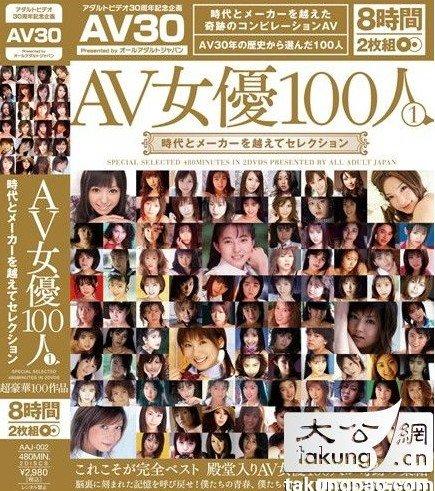 揭秘日本av女优辛酸发展史=>鼠标右键点击图片另存为