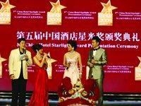 主持人宣布第五届星光奖颁奖典礼开幕