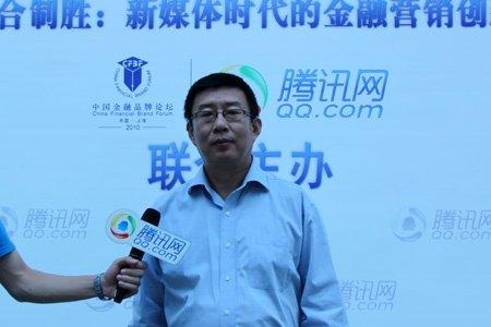 陈刚:金融业需充分研究并利用互联网特点