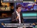 视频:《趋势追踪》周四央行仅发行一期三月央票