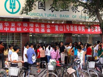 """银行""""唯利是图""""拒延时服务,银行服务专家蔡玉独特见解"""