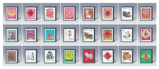 十二生肖邮票收藏投资的前景