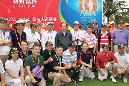 图文:博鳌论坛高尔夫邀请赛开球仪式嘉宾合影