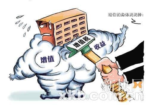 税务总局清查土地增值税 清算风暴即将刮起?