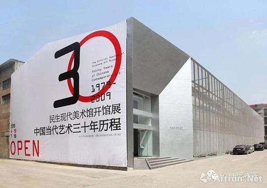 企业收藏:亿元艺术品背后的土豪集团