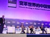 2010财新峰会议题提问环节