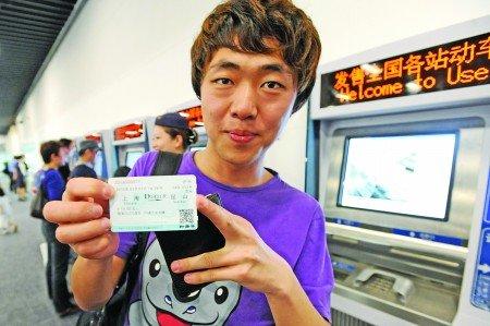 中国铁路馆展示自动售票机:买老婆如ATM机取要道具买车票情趣图片