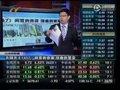 视频:《财报天天读》揭秘1457宗闲置土地名单