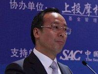 证监会基金管理部主任王林