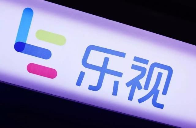 """最新""""老赖""""名单曝光:贾跃亭坐飞机高铁都麻烦了"""
