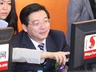 农行副行长朱洪波与网友交流