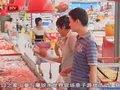 视频:北京统计局公布 高温拉高七月CPI