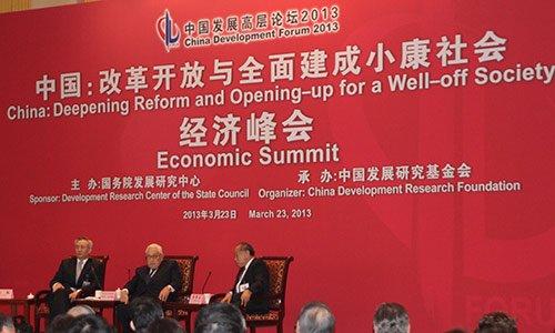 图文:中国的和平发展与中美关系论坛现场