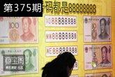 央妈要发行数字货币 对你的纸币收藏有影响吗?