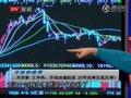 视频:百姓炒股秀 市场20号或将见底反弹
