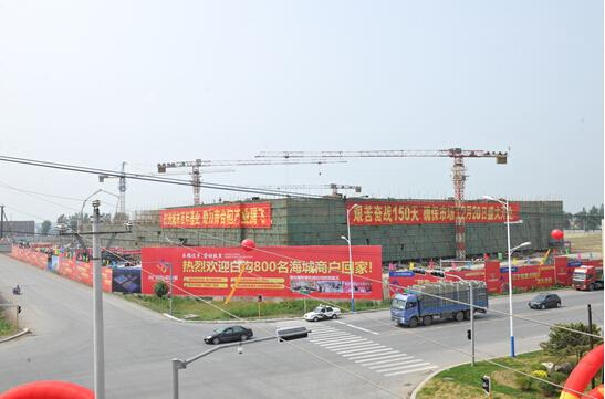 辽宁南台国际<a href=http://www.chinaena.com/xiangbao target=_blank >箱包</a>城成功举行招商说明会