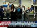视频:美国经济难题仍是中期选举焦点