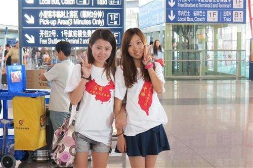 信用卡营销触角伸向旅游业 学生组团参加民生宝岛游