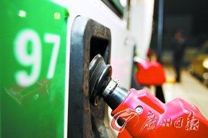 成品油降价可能成泡影