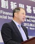 中国银行总行公司金融总部总监郭德秋