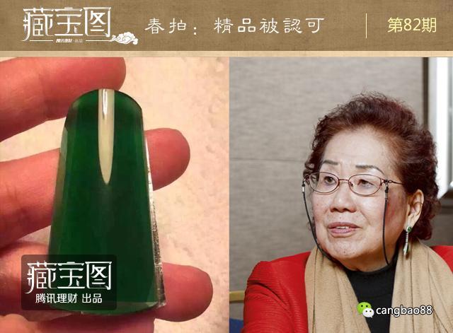 春拍频现视频天价a拍频刘2.25亿元买张大千巨藏品舒享版图片