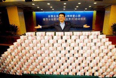 争议中国式慈善:内在动因还是功利追求